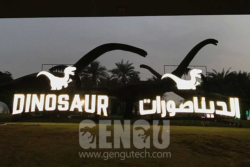 The Biggest Dinosaur Project In The Middle East