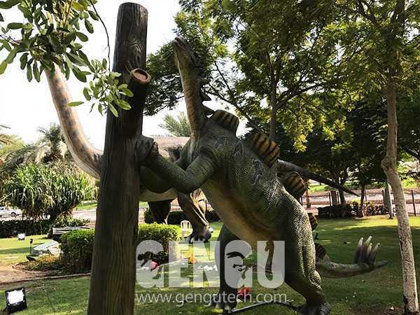 Wuerhosaurus(AD-131)