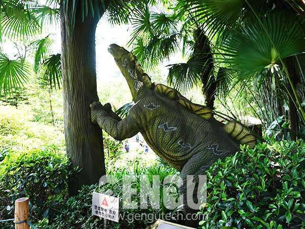 Wuerhosaurus(AD-132)