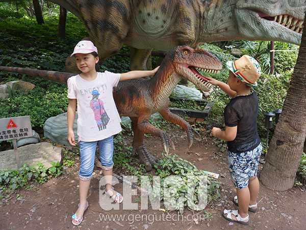 Velociraptor(AD-153)