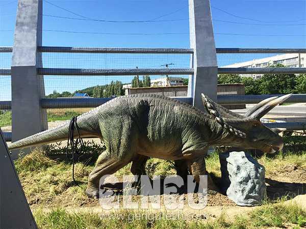 Triceratops(AD-199)