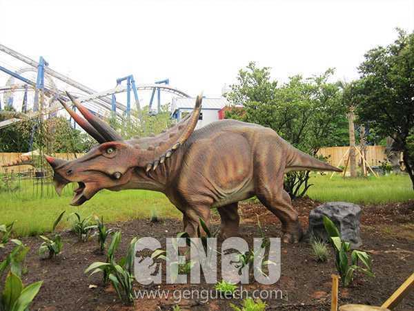 Triceratops(AD-209)
