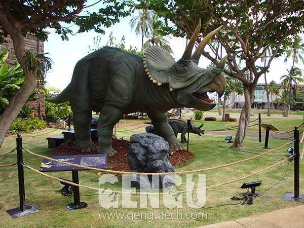 Triceratops(AD-231)