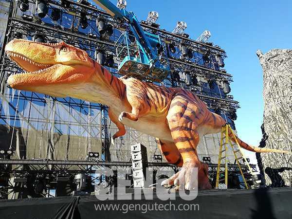 T-Rex(AD-239)