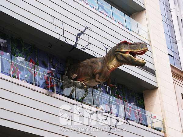 T-Rex(AD-241)
