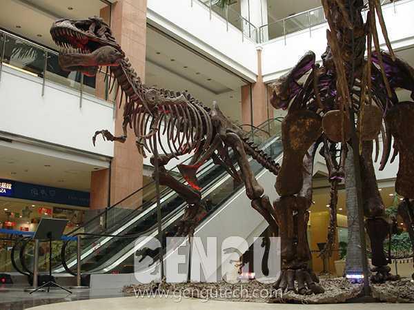 T-Rex Fossil(FP-255)