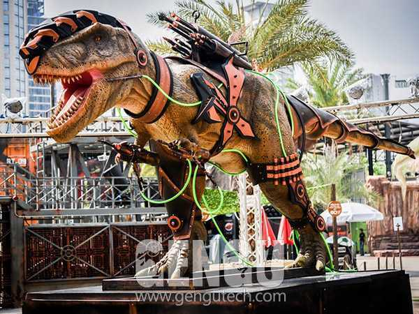 T-Rex(AD-259)