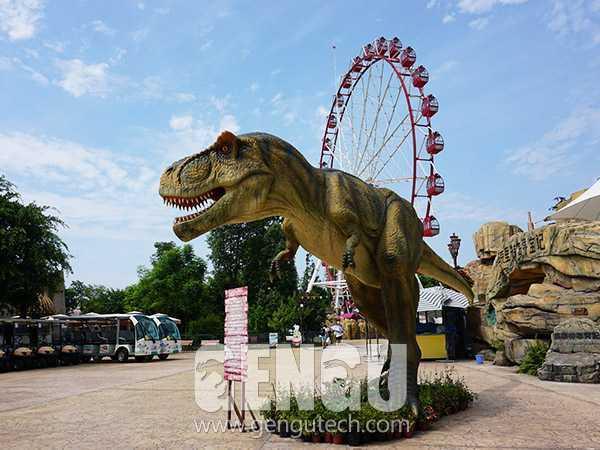 T-Rex(AD-284)