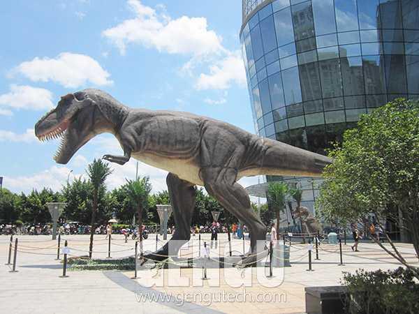 T-Rex(AD-292)