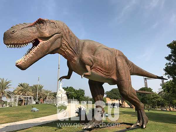 T-Rex(AD-312)