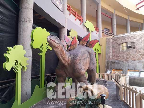 Stegosaurus(AD-427)
