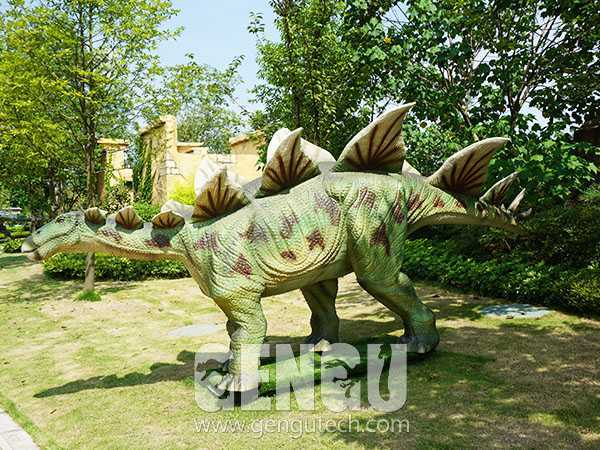 Stegosaurus(AD-431)