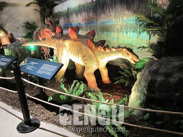Stegosaurus(AD-438)