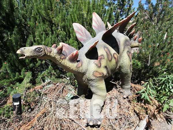 Stegosaurus(AD-439)