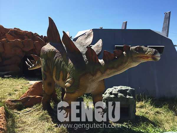 Stegosaurus(AD-441)