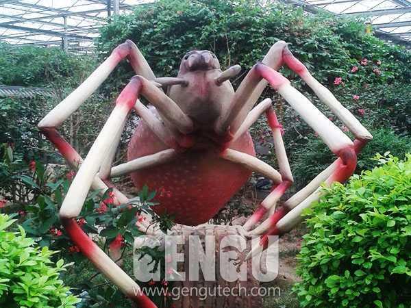 Spider(AI-485)