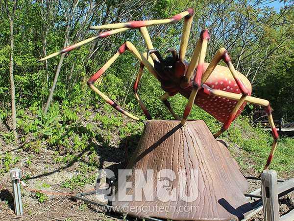 Spider(AI-486)