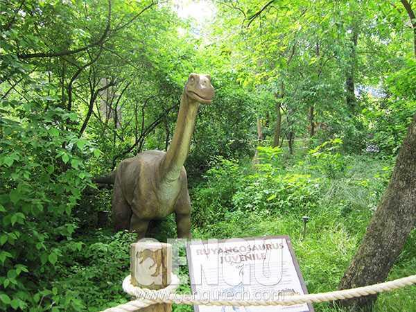 Ruyangosaurus(AD-568)