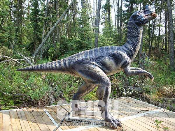 Ornitholestes(AD-633)