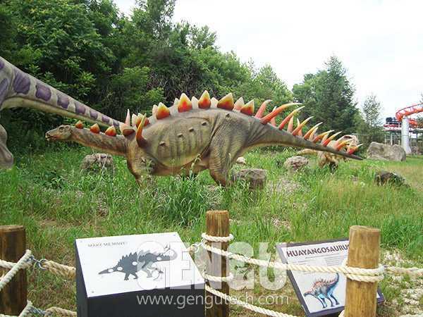 Huayangosaurus(AD-680)