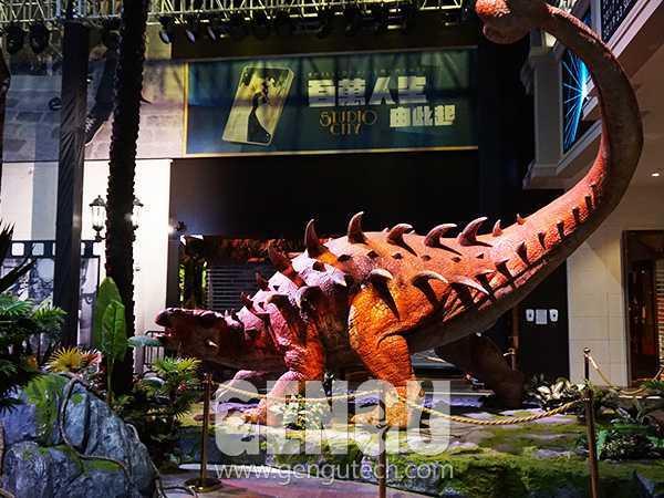 Ankylosaurus(AD-807)