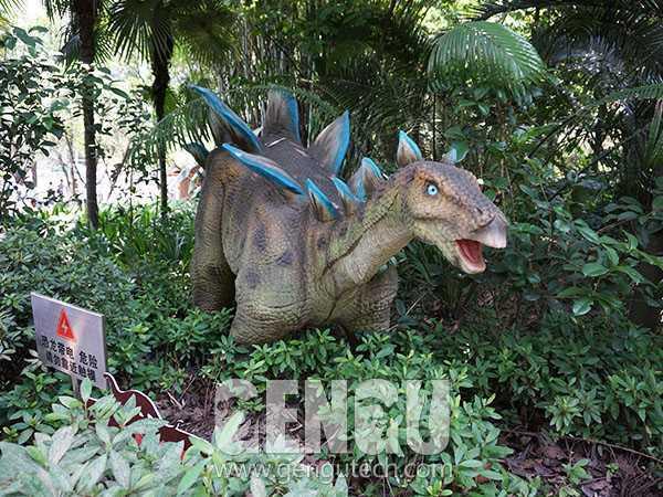 Stegosaurus(AD-423)
