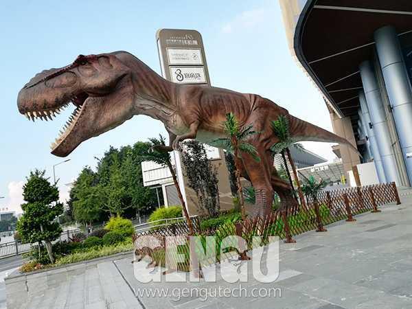 T-Rex(AD-1269)